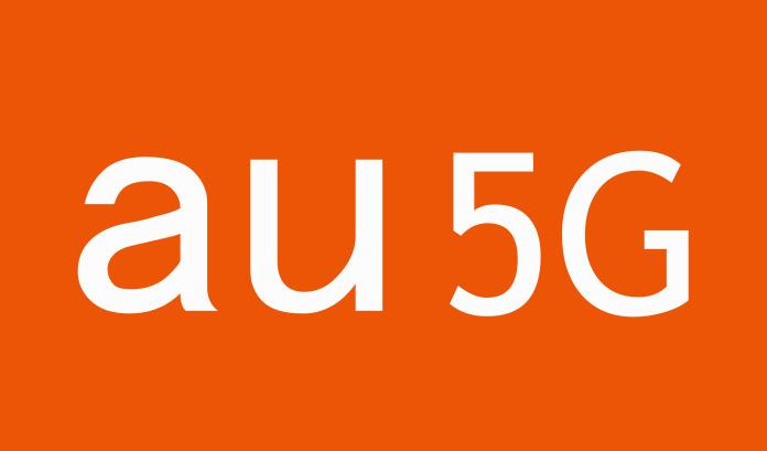au5Gサービス開始、通信エリア・対応機種・最新料金プランなどを解説