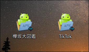最新バージョンでは「エクスポート」機能が追加