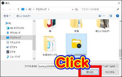 Nox Player ファイルを復元する