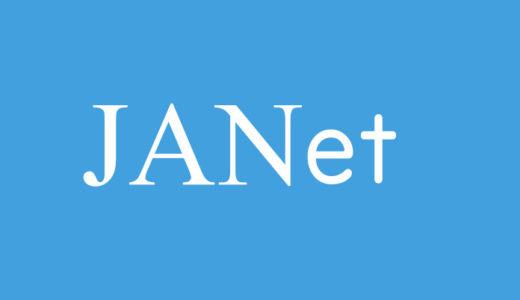 Janet(ジャネット)の特徴や稼ぎ方~サブASPとして登録すべき理由