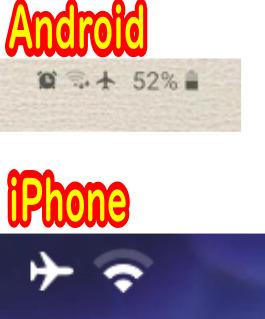 「機内モード」と「Wi-Fi」が表示されればOK