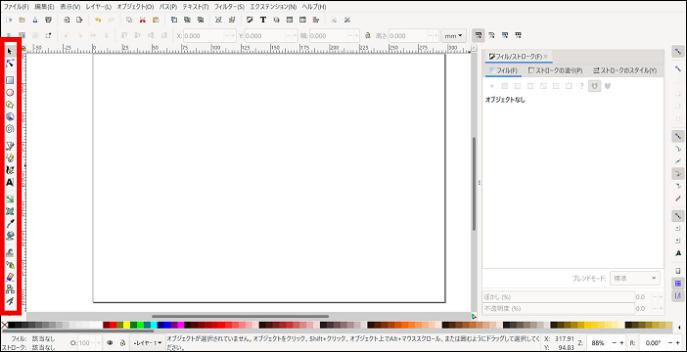 Inkscapeを起動すると左側にズラリと絵柄が並んでいる