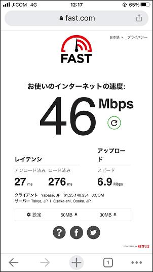 J:COMモバイル 通信速度 休日12:00